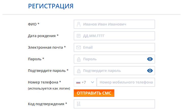Регистрация Mostbet.ru