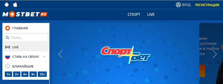 Официальный сайт Мостбет ру