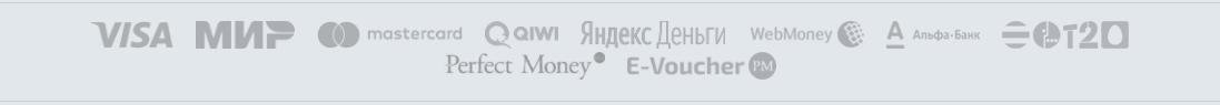 Способы депозита БК Zenitbet