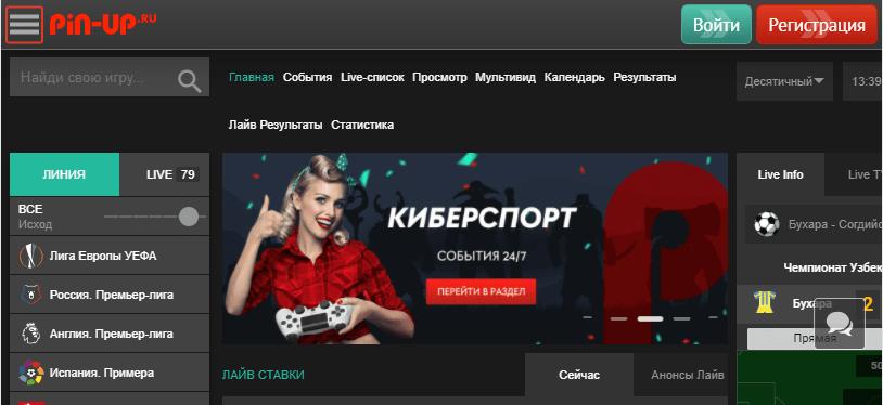 Мобильная версия Пин-ап.ру